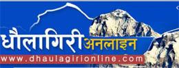 Dhaulagiri Online
